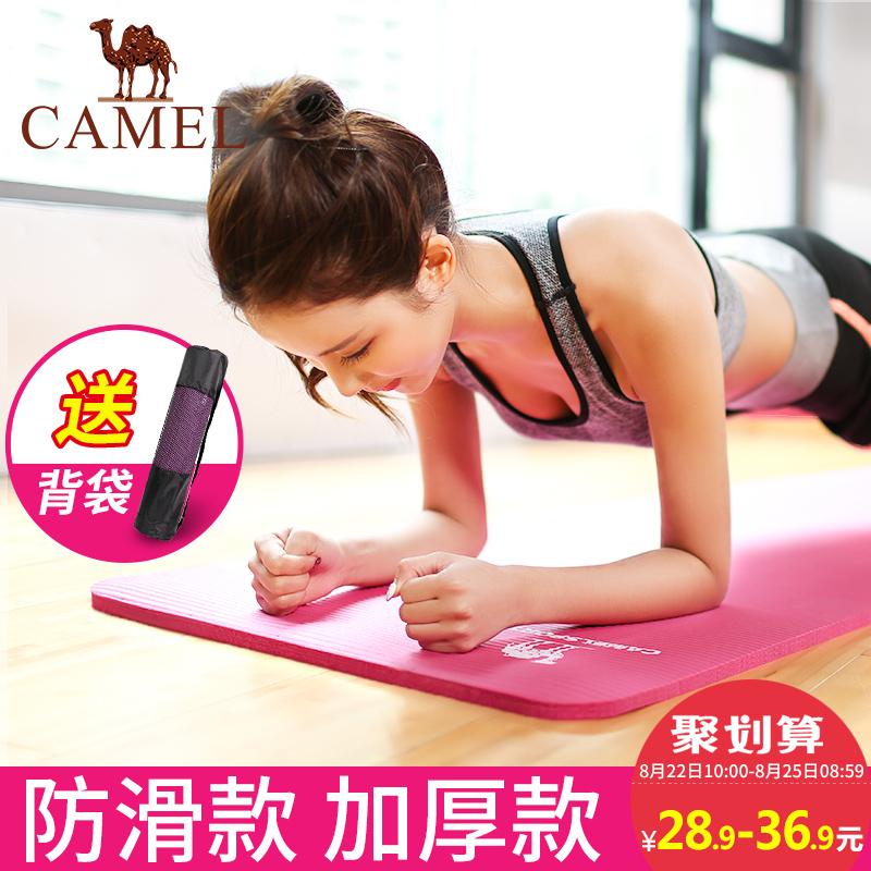 Верблюд коврик для йоги. новичок мужской и женщины ученый 10mm утолщённый расширение удлинять безвкусный скольжение нефрит Цзя фитнес подушка одеяло женщина
