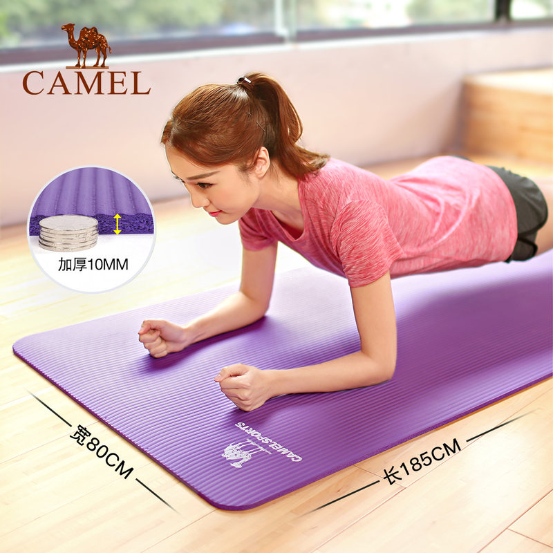Camel men and women beginners yoga mat lengthened and widened thicker non-slip yoga mat sports fitness mat three-piece
