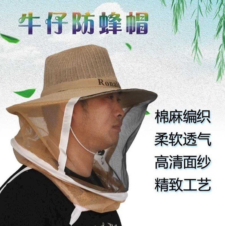 ? Fishing cap, farm work in summer, mosquito proof cap, quick mask, dry cap, bee proof mask, male and female mask, too