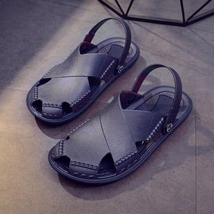 越南乳胶凉鞋男鞋橡胶运动凉拖鞋休闲旅游不臭脚沙滩鞋后带开车鞋