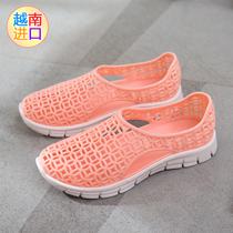 越南橡胶洞洞鞋女时尚凉鞋网状防滑柔软不磨脚沙滩鞋旅游健步雨鞋