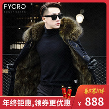 Overcome men's fur liner long autumn and winter 2018 new men's leather leather jacket fur