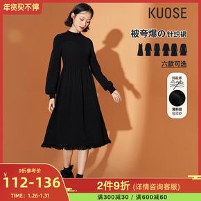 阔色黑色针织连衣裙女中长款秋冬季小个子内搭打底毛衣裙显瘦长裙