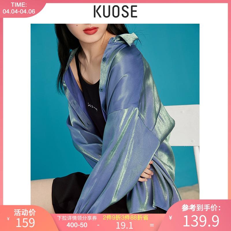 阔色衬衫人鱼姬光泽感2020年春夏季新款女装流行开衫外套上衣预售