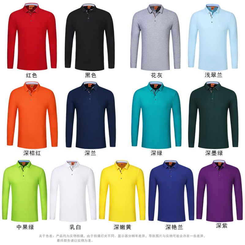 10 billion LAN spring and autumn new long sleeve t-shirt mens solid color Lapel slim business polo shirt mens Fashion Top