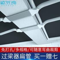 新风口中央空调排风口通风口出风口塑料圆形可调abs室内新风系统