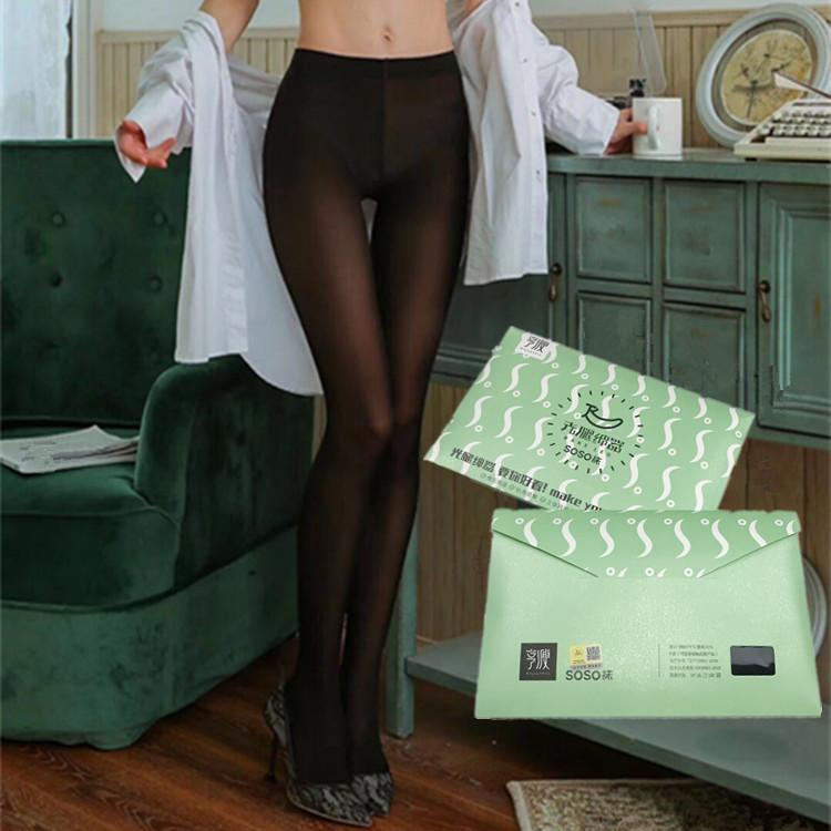 春夏款正品享瘦光腿神器SOSO袜丝袜连裤袜贴身提臀袜防勾丝防滑