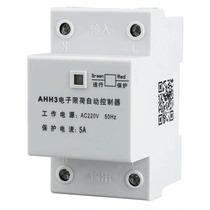 Current limiting device dormitory fire site intelligent over-voltage protection switch limit charge automatic control power limiter 16a32a