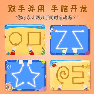 左右手訓練右腦迷宮3-6歲寶寶幼兒園專注力課程男孩女孩益智玩具