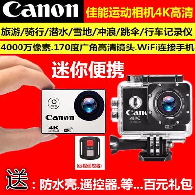 Canon/佳能运动照相机4K高清防水防抖数码摄像机潜水下骑行记录仪