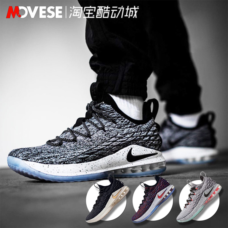Nike Lebron 15 Low詹姆斯LBJ15低帮全明星灰粉篮球鞋AO1756-900