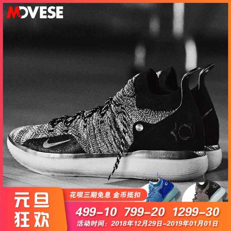 Nike KD11杜兰特11代冰蓝奥利奥首发实战篮球鞋AO2605-004-900