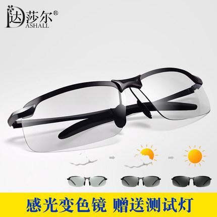 日夜两用偏光变色眼镜驾驶太阳镜男士司机墨镜开车钓鱼智能变色镜