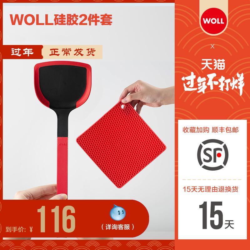 德国WOLL硅胶铲中式炒菜不粘锅专用德国红点设计奖