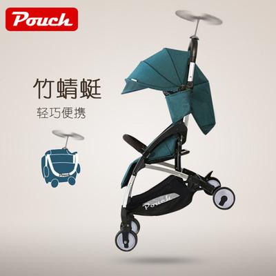 pouch嬰兒推車質量好嗎