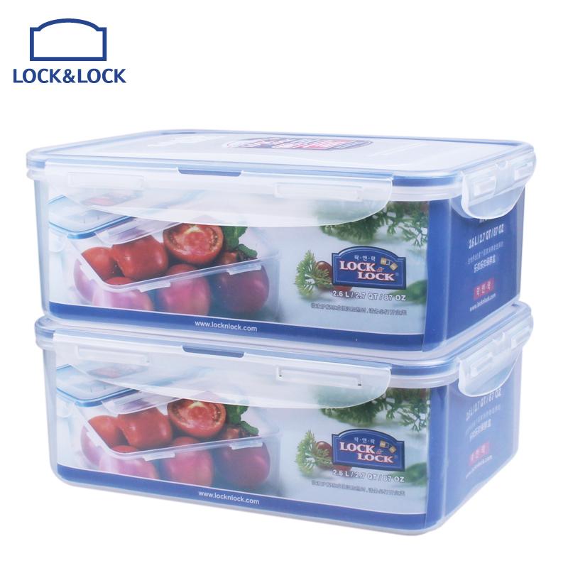 正品樂扣樂扣塑料保鮮盒2件套裝 微波爐 飯盒冰箱密封盒便當盒