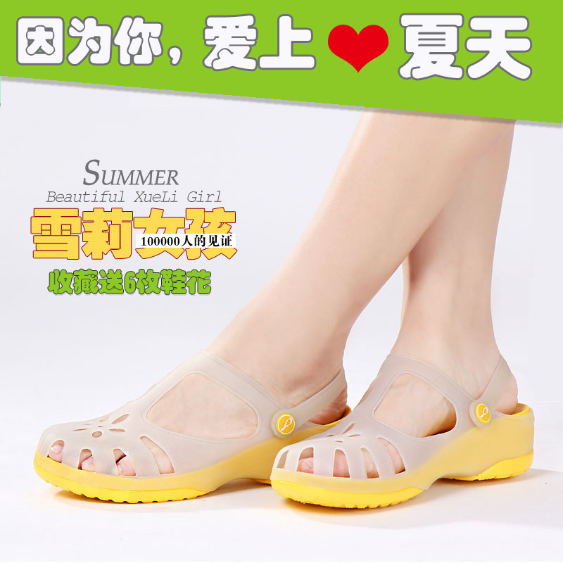 Cave shoes womens summer beach shoes 2018 new antiskid thick soled plastic slippers pregnant womens color changing jelly Baotou sandals