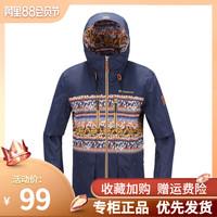 探路者外套防风保暖男防水透气耐磨单板滑雪服加厚棉服HAHD91179