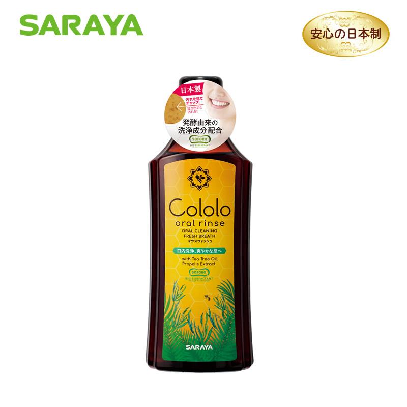 日本进口saraya莎罗雅cololo漱口水评价好不好?