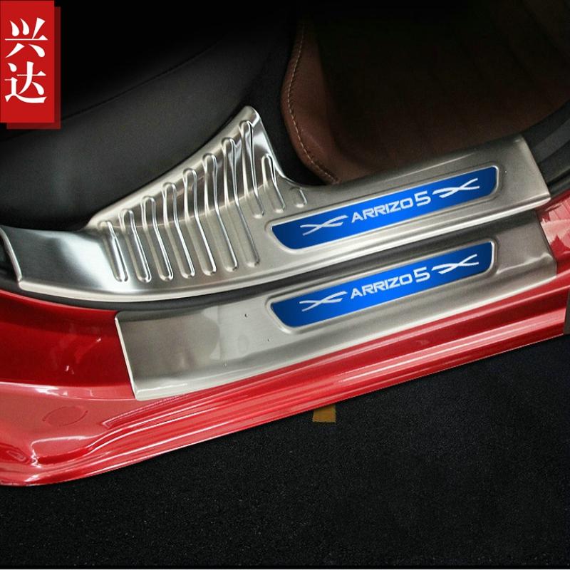 适用于2016-18款奇瑞汽车艾瑞泽5不锈钢迎宾踏板 ARRIZO5门槛条