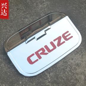 适用于2017-18款雪佛兰新科鲁兹ABS电镀油箱盖 Cruze油箱装饰亮贴