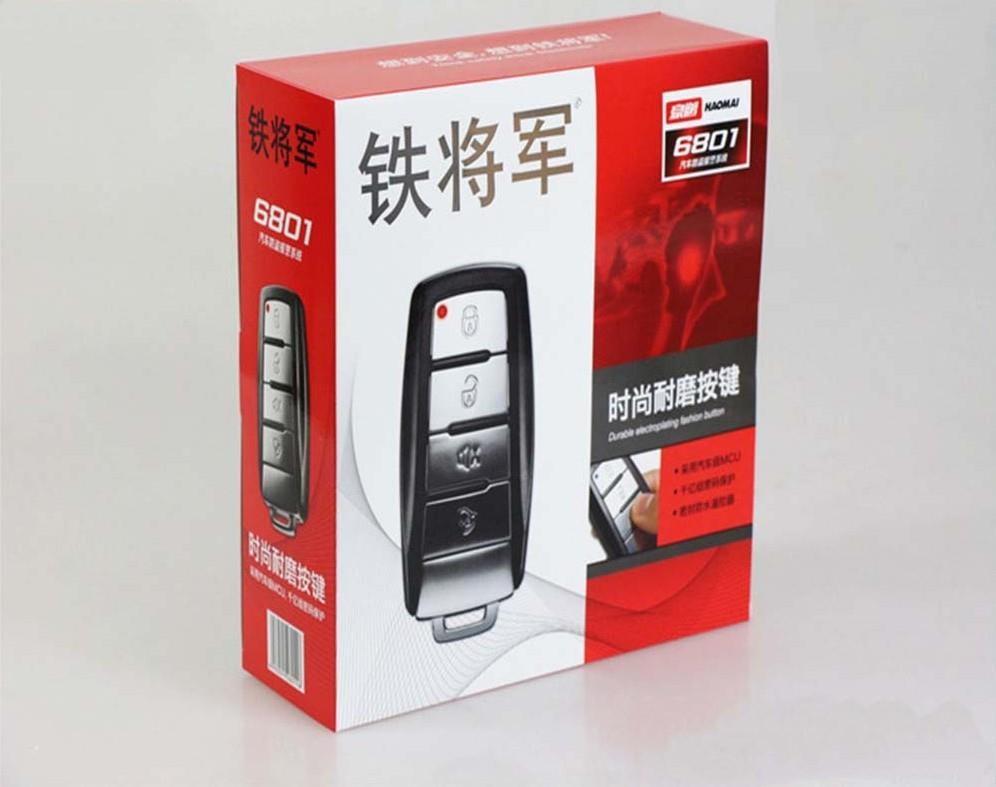 新款正品铁将军豪迈6801单向汽车防盗器 耐磨大按键报警遥控器