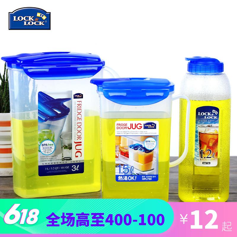 樂扣樂扣冷水壺酵素桶塑料水壺杯冷熱果汁水杯1.5L-3L戶外旅行壺