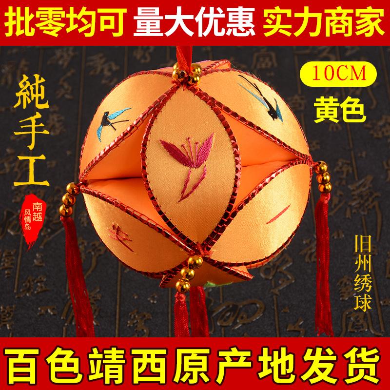 Guangxi Hydrangea Jingxi Specialty Jiuzhou Pure ручная работа Висячие украшения Чжуан Этническая гортензия Балерина танца 10см