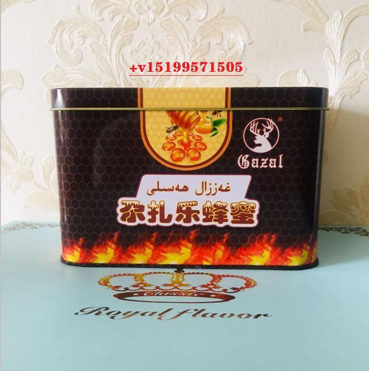 新疆和田蜂蜜特产维族GAZAL尕扎乐男人营养蜂蜜20ml*15瓶一盒包邮