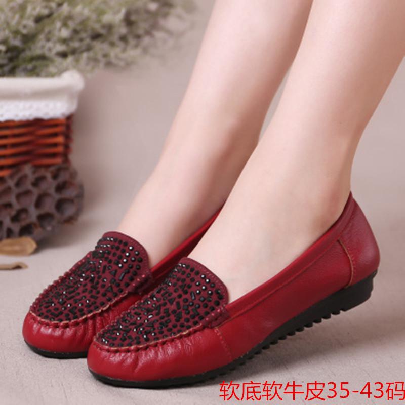 酒红色软皮妈妈鞋真皮平底豆豆鞋41特大码女鞋43中老年软底单皮鞋
