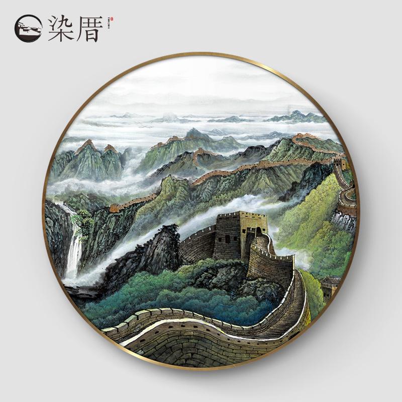 风景挂画玄关过道装饰画新中式万里长城画山水画靠山图圆形国画