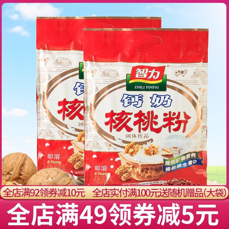 智力钙奶核桃粉630g*2袋装学生加钙脑健康补营养早餐牛奶冲饮食品