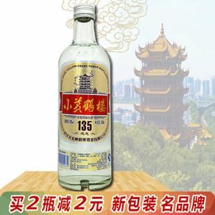 小黄鹤楼酒42度500ml浓香型湖北特产固液法发酵试喝酒单瓶老酒