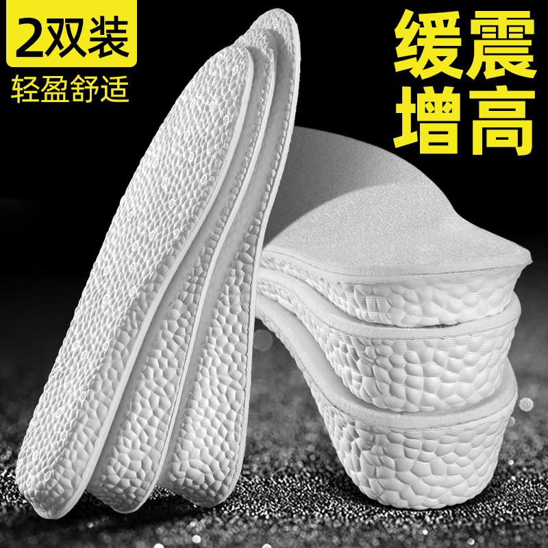 正高 2双装boost内增高鞋垫运动减震男女增高垫全垫aj1吸汗防臭软
