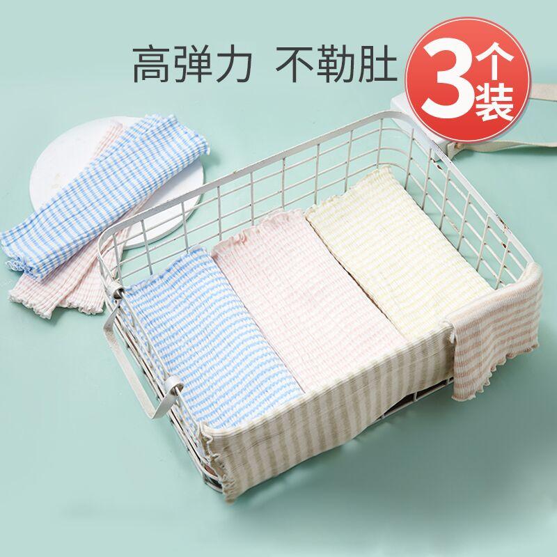嬰兒護肚圍新生兒裹肚臍腹圍寶寶護肚子神器純棉肚兜夏天夏季薄款