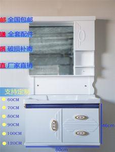 现代简约欧式浴室柜pvc卫浴柜组合洗手盆洗漱脸盆面盆卫生间吊柜