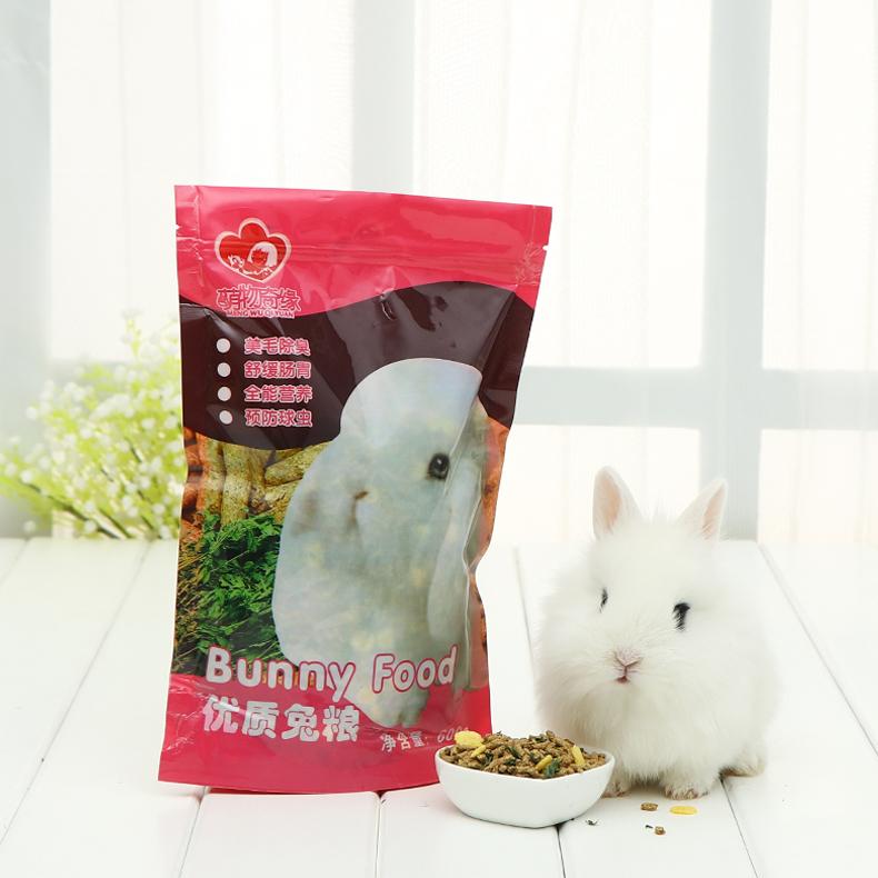 Горячей домашнее животное кролик зерна молодой кролик еда еда волокно формула продвижение противо мяч насекомое комплекс господь еда кролик подача материал 600g бесплатная доставка