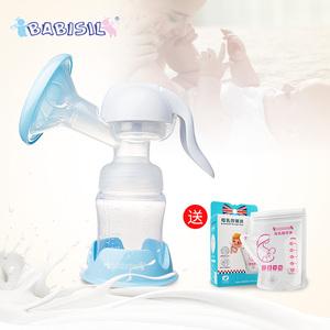 领15元券购买贝儿欣手动吸奶器吸力大孕妇产后母乳用品集奶器挤奶器哺乳喂养