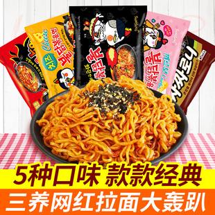 韩国三养火鸡面超辣变态辣组合装混搭奶油芝士味双倍辣拉面方便面品牌