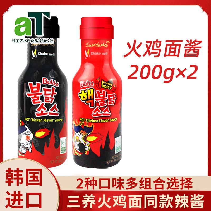 韩国进口火鸡面酱料超辣原装三养火鸡面酱料包拌面酱瓶装拌饭酱图片