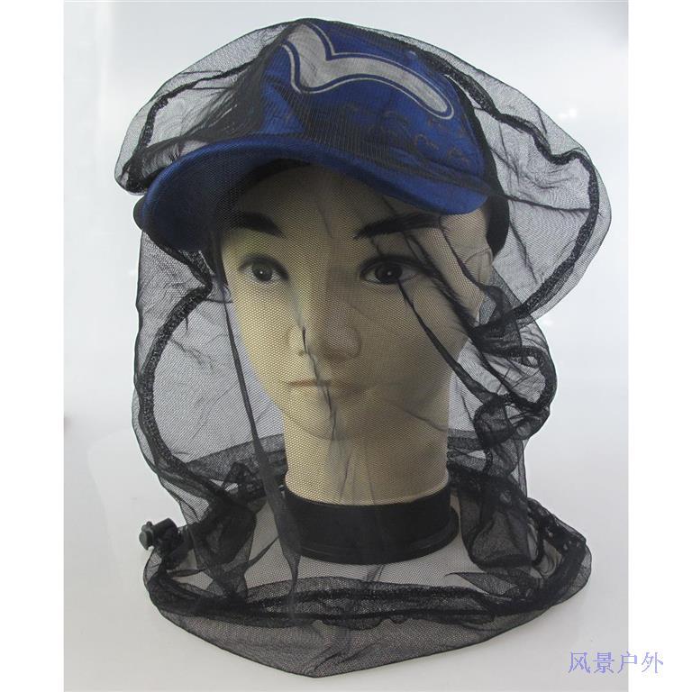 防蚊头罩/防蚊帽子/防蚊网/面罩/防蜂网/非弹性/蚊帐罩/防蚊罩