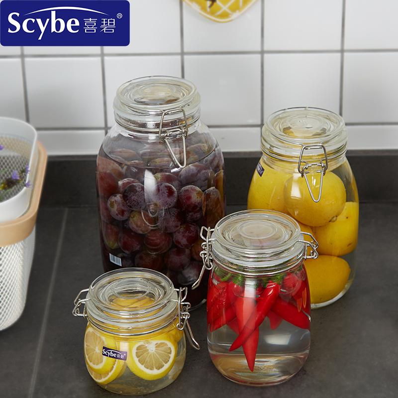 1100毫升密封罐玻璃瓶自釀葡萄酒瓶泡菜酵素檸檬蜂蜜水果百香儲物