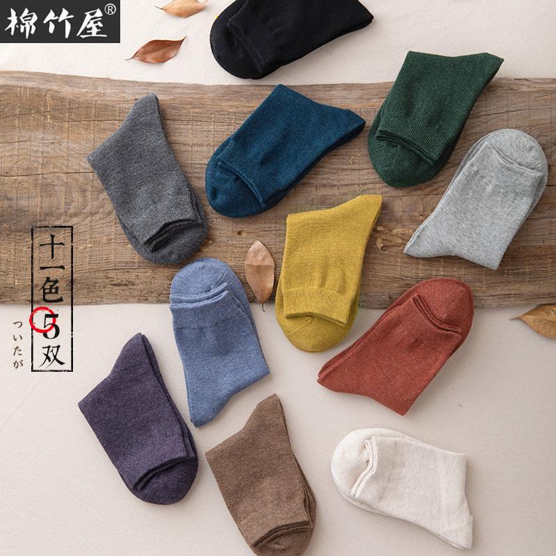 (用33.2元券)秋季纯棉线韩版学院风ins潮中筒袜