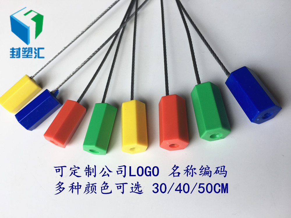 One time pull tight steel wire lead seal plastic container lead seal logistics seal 30 cm