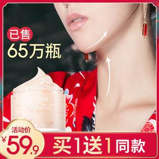 素萃美颈纹霜颈部护理脖子补水颈霜