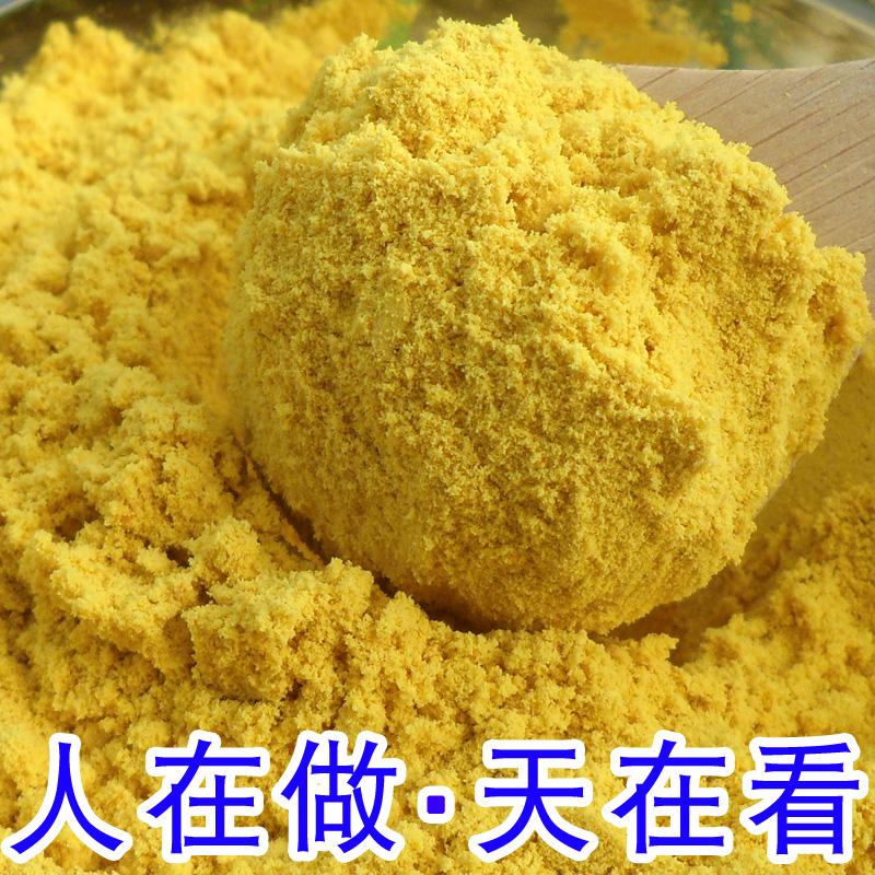 Новый Свежая пыльца из рапса Природная ферма производит мед чистой Цинхай пчелиной пыльцы Разбитая стеной съедобная деятельность оригинал