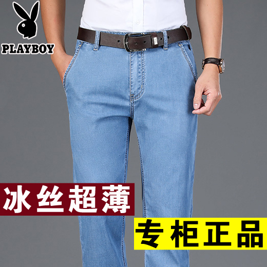 Playboy jeans mens summer thin straight tube middle-aged high waist ice thin summer casual long pants soil