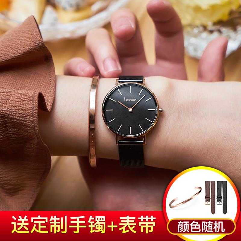 邦顿女士手表新款纤薄时尚潮流简约网带款防水表2020正品中国品牌