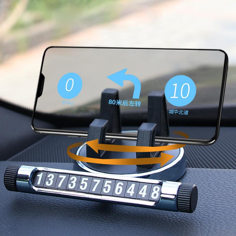 车载手机架抖音同款汽车手机座通用中控仪表台7寸导航仪支架底座