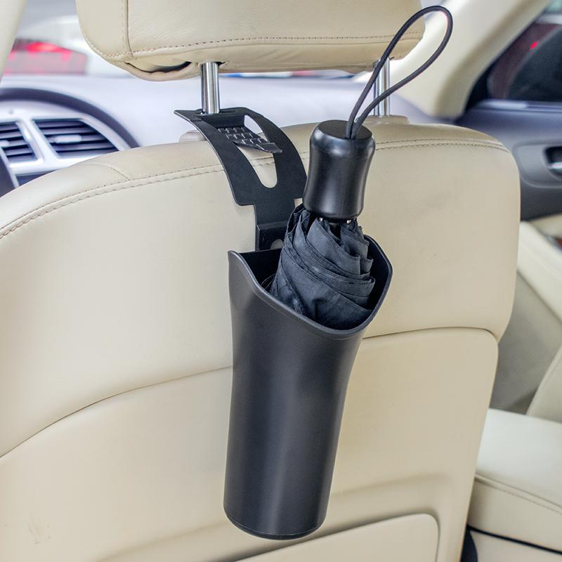 汽车用雨伞架车载后座雨伞固定架雨伞套收纳桶挂钩夹子收纳盒防水淘宝优惠券